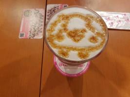 @Home Cafe drink