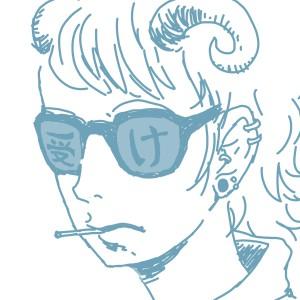bak3nishi's Profile Picture