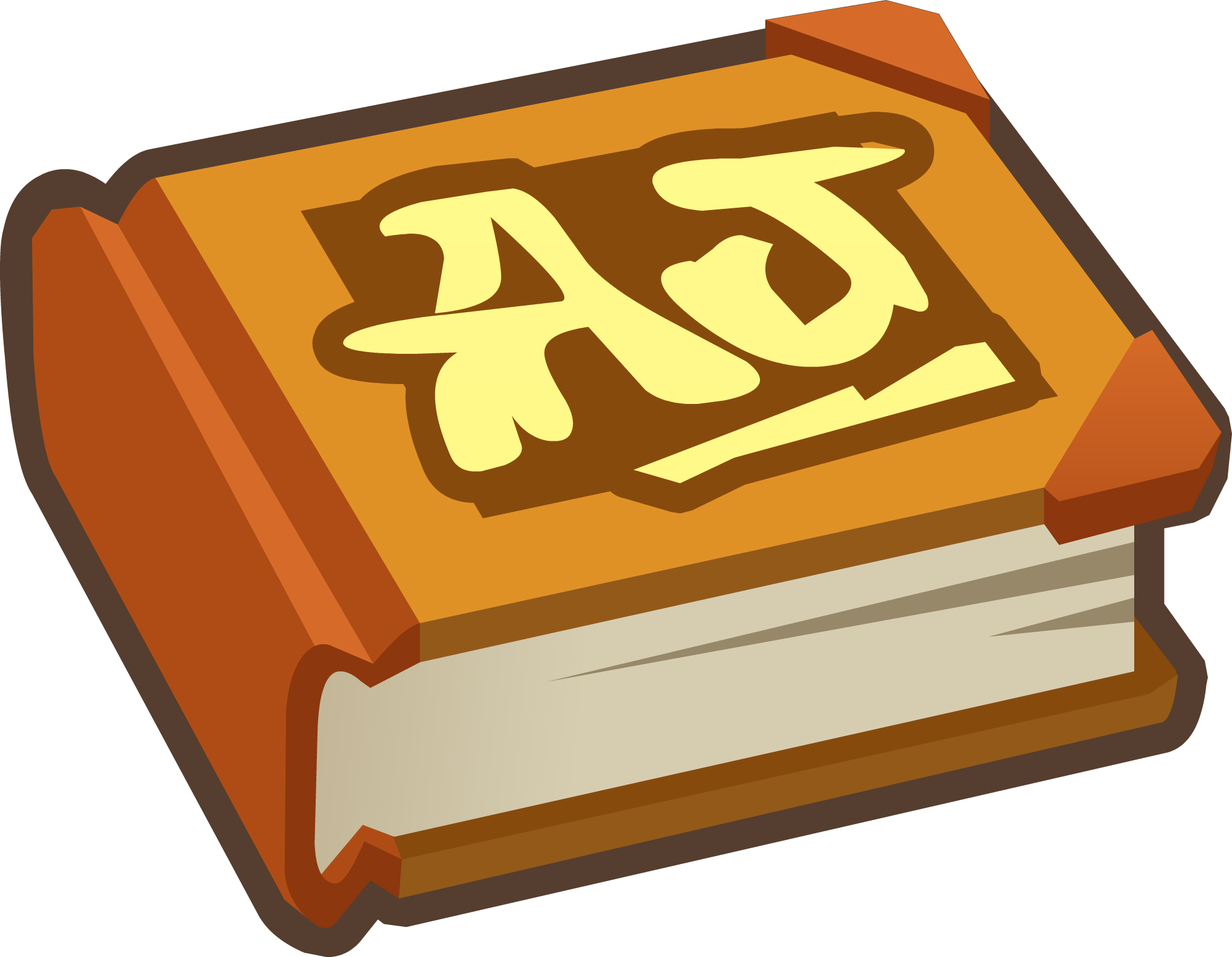 Journey Book Icon By HorribleTroller On DeviantArt