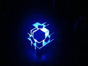 The Cube activated