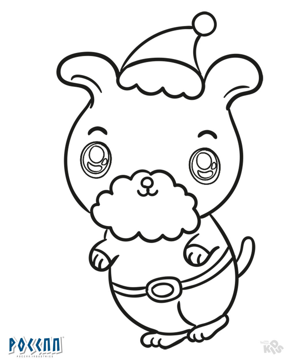 Dog Santa Claus Small to color (Lineart) by PoccnnIndustries on ...