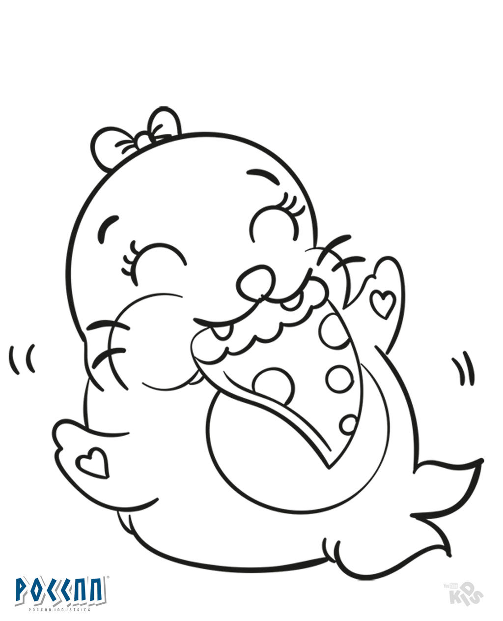 Seal And Pizza Kawaii To Color Lineart By Poccnnindustries On