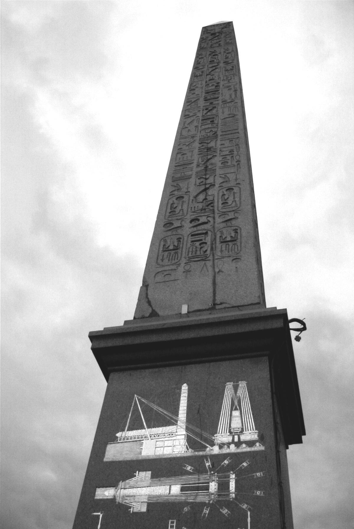 Obelisk by djgruny