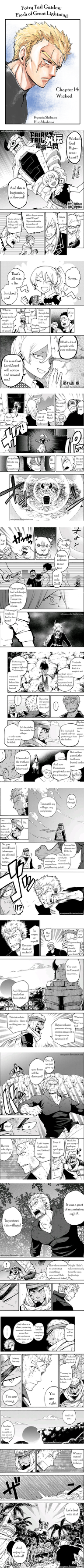 Fairy Tail Gaiden: Flash of Great Lightning 14 by Mirajanee