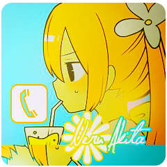 Rol Vocaloid {Inscripciones} Akita_neru_avatar_by_hiranolove-d582mm8
