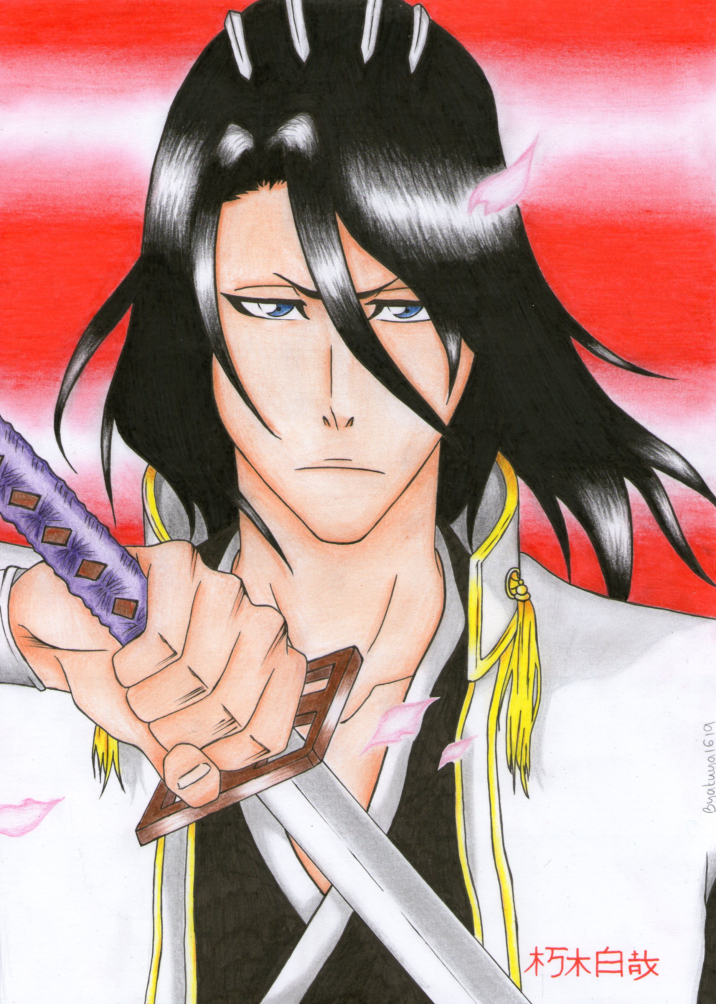 Knighted Shinigami by Byakuya1619