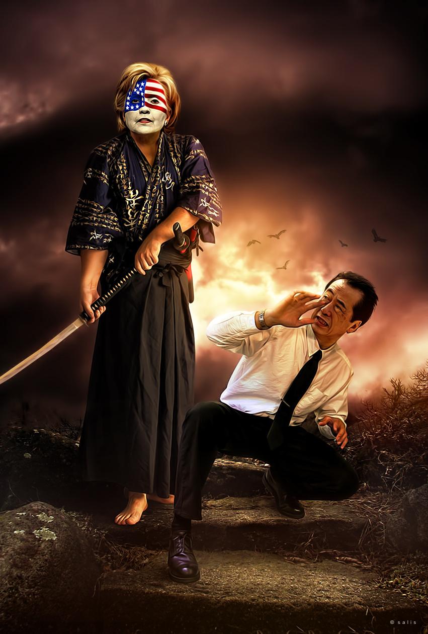 Uncle Sam-urai by salis2006