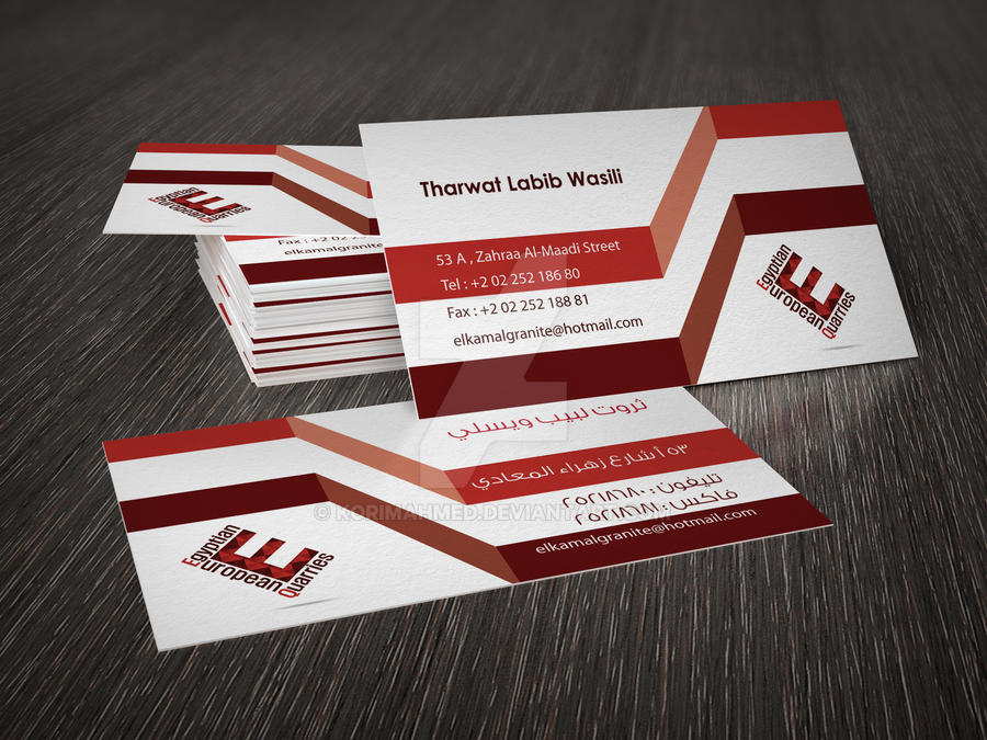Egyptian european business cards by korimahmed on deviantart egyptian european business cards by korimahmed colourmoves