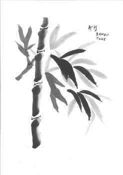 The stem and the bamboo leaves-Japanese Sumi-e.