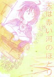 Polychromic Princess by Nabashi-Lazy