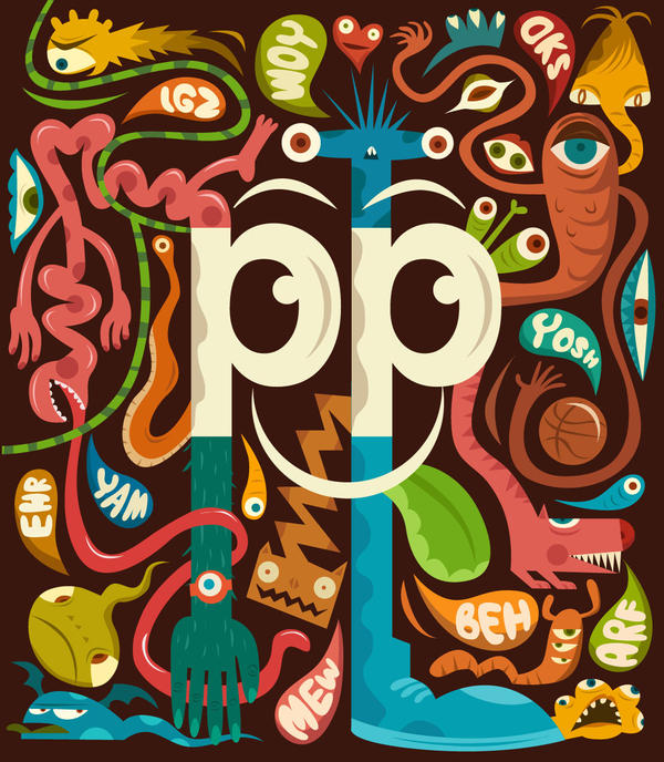 Hapifrendz by pinoyrocketship