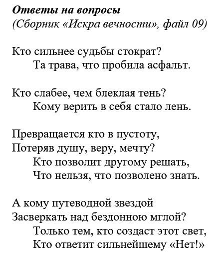 09_by_vlada_voronova-dcknic6.jpg