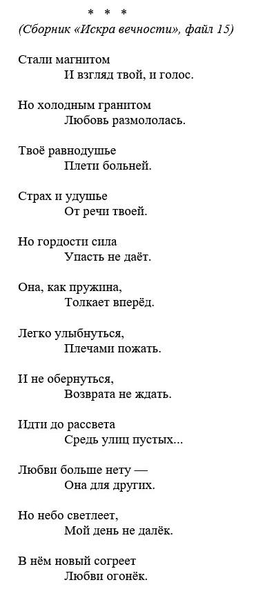 15_by_vlada_voronova-dckthbq.jpg