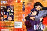 Ai Yori Aoshi - Volume Five