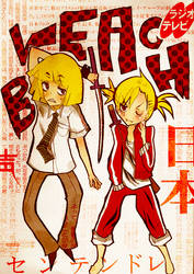 Shinji and Hiyori by colorfullfrootloops