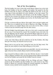 Tale of the Sea Goddess by rowanasabredancer