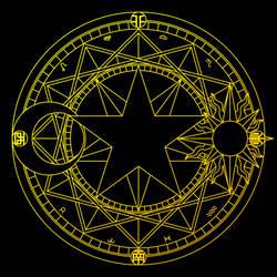 Kinomoto Sakura's magic circle by sharkpp