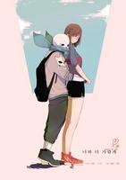 Back Hug(Frisk) by MUSTACHEfreak