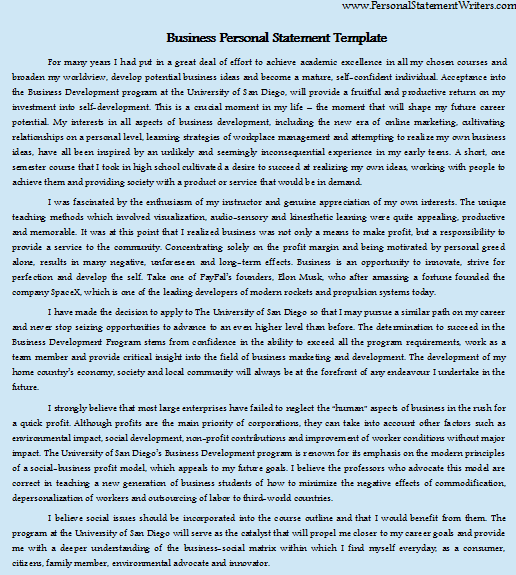 Personal statement management