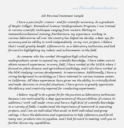 job application personal statement examples by