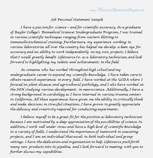 Job application essay example