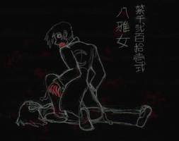 Kin Sen Ni Hyaku Juu Ichi Shiki: Ya Otome SDM