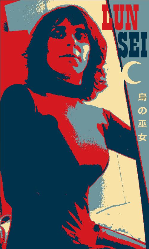 Lun-Sei's Profile Picture