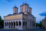 Romanian Orthodox Church Stock