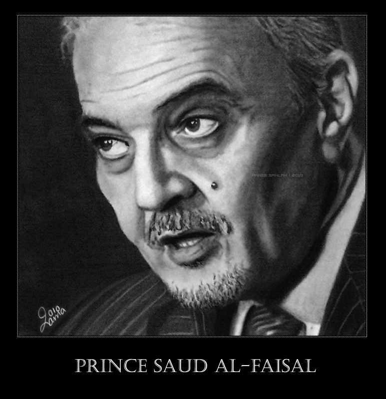 Prince Saud Al-Faisal by Maneb-Sahlah