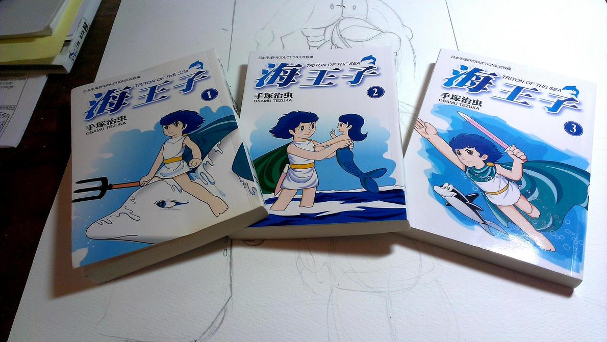 My Favorite manga-Triton of the sea 1 by Chen-Bo-Quan