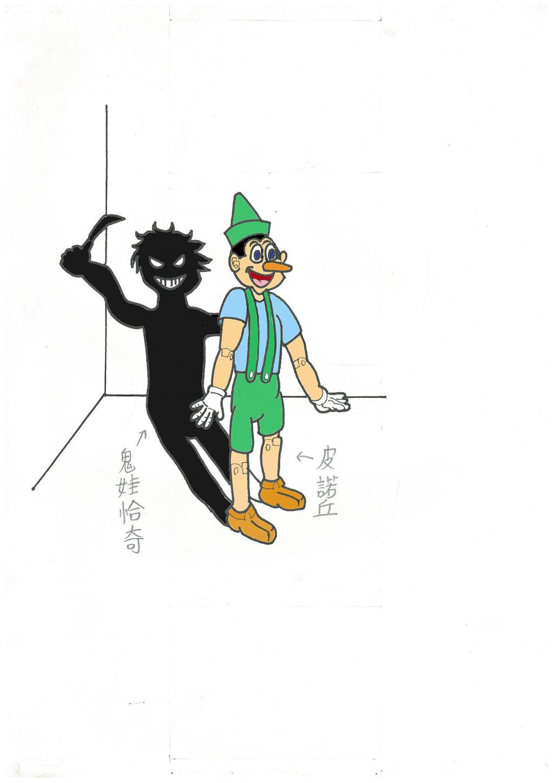 Pinocchio and Chucky by Chen-Bo-Quan