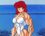 Eiko Magami