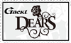 Gackt-Dears Logo Stamp by midori711c