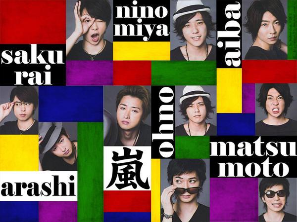 Colorblock Arashi by midori711c