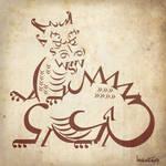 Type that Dragon by mantarosan