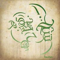 Type that Orc by mantarosan