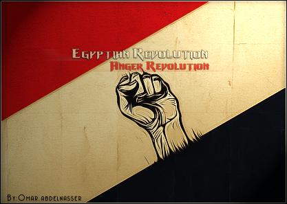 Egyptian Revolution by IM-Omar