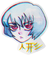 Ayanami Rei by Ladycuttiehorn