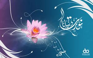 Al Mahdi 1