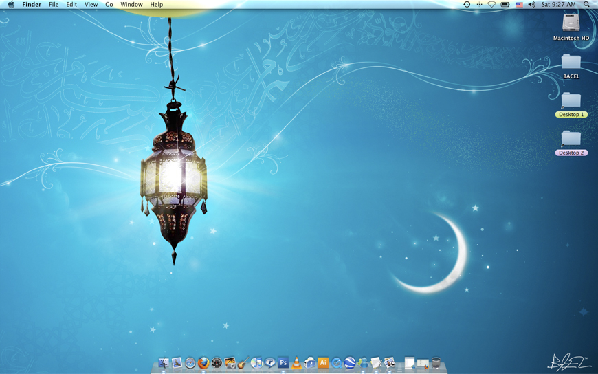 Desktop Ramadan by BACEL