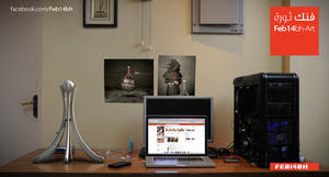 Desktop Revolution Bahrain