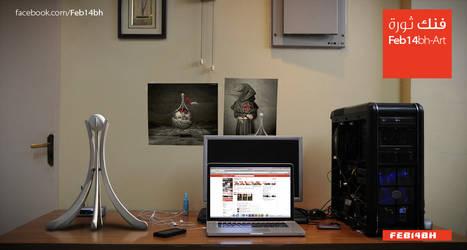 Desktop Revolution Bahrain by BACEL
