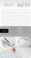 Vip Tim Font Arabic