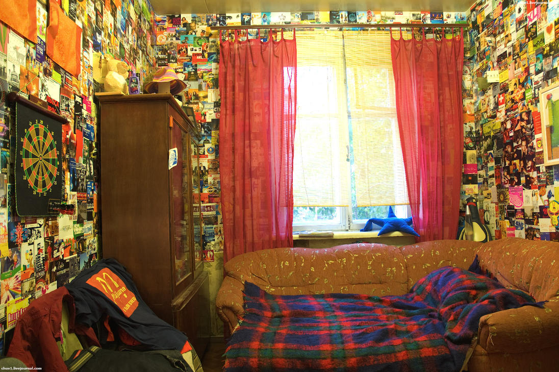 Psychedelic Room By Chuv1 On DeviantArt