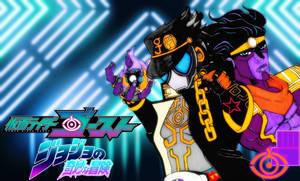 Kamen Rider Ghost Jotaro Kujo Tamashii