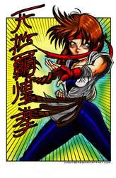 Collab: Shin Tenchi Haoh Ken - Colored