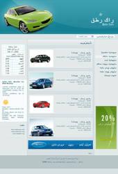 Qatar cars by fluidbrush