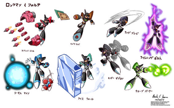 Megaman and Bass Weapon Set (Bass)