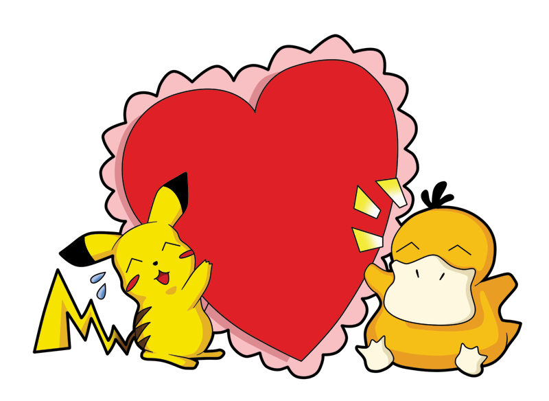 Pokemon_Valentines_by_vlcmdude.png