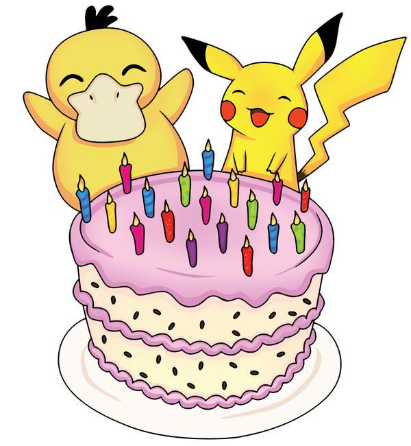 Pokemon_Birthday_by_vlcmdude.jpg